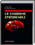 La Sindrome Epatorenale