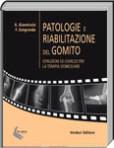 Patologie e Riabilitazione del Gomito