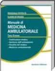 Manuale di Medicina Ambulatoriale