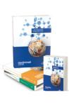 L' informatore farmaceutico 2016 – Annuario italiano dei medicinali
