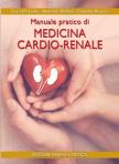Manuale Pratico Di Medicina Cardio – Renale